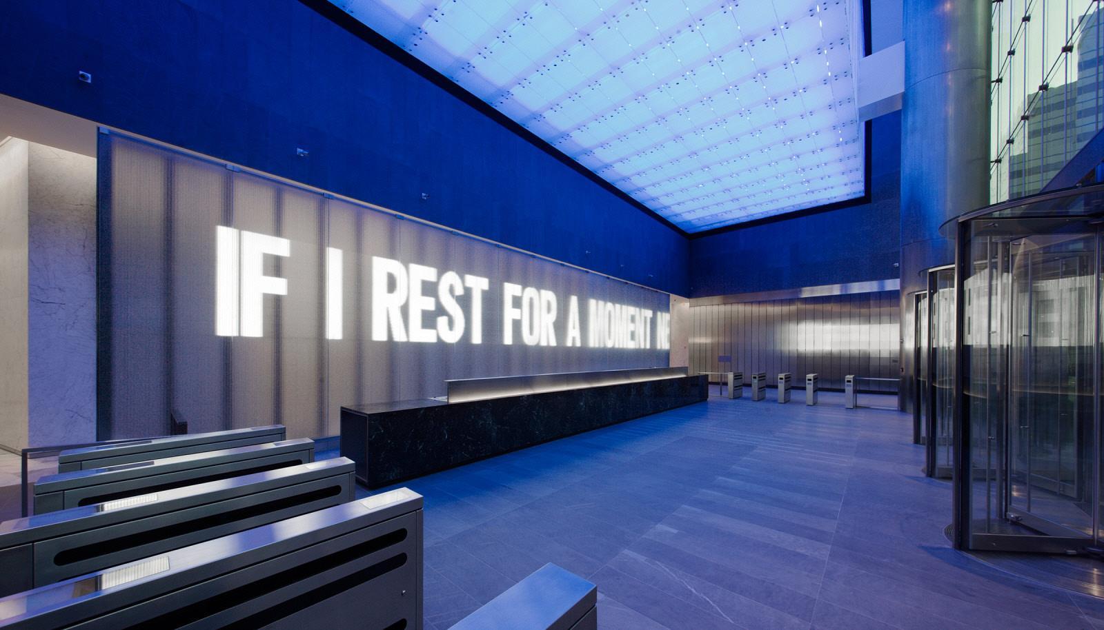 7 world trade center lobby